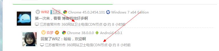 解决Emlog用CDN加速后无法获取真实IP的问题