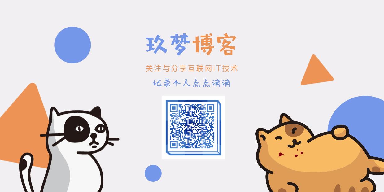 玖梦博客App上线